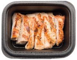 Grilled-Turkey-Side